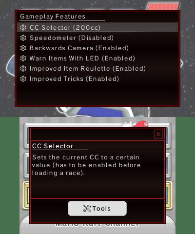 Extra features menu
